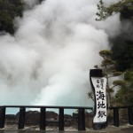 Japanese Onsen (hot springs)