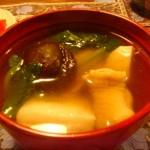 MOCHI – Japanese Food –