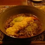 SOBA – Japanese Food –