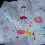 I'm using dry wipes! – Baby products in JAPAN –