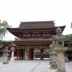 Dazaifu: Temple Lover's Paradise