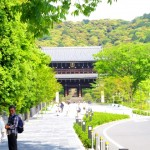 Chion-in(知恩院) Japanese temple in Kyoto