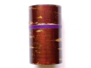"Tea Canister (purple) ""BAND"" – KABA –"