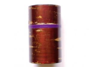 """Tea Canister (purple) """"BAND"""" – KABA –"""
