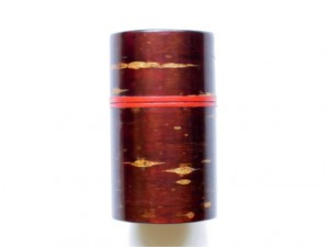 "Tea Canister (red) ""BAND"" – KABA –"